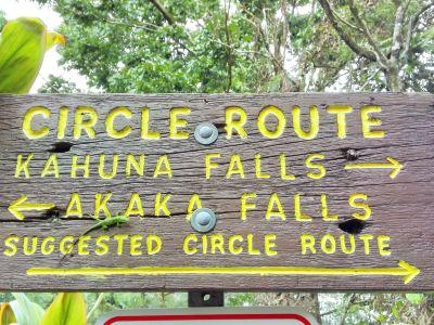 아카카 폭포 주립공원