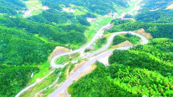Shuangfeng Huangchao Mountain