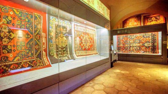 Carpet And Kilim Museum