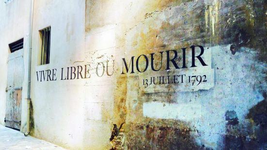 馬賽曲紀念博物館