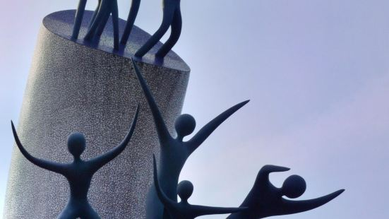 岡本太郎美術館