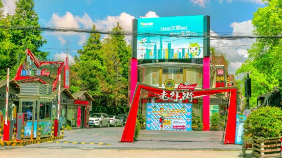 Lao Wai Jie (Foreigner Street)