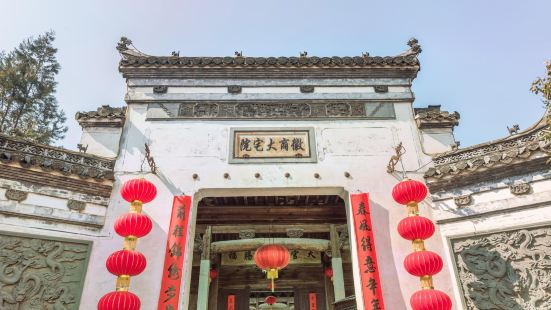 Huishang Mansion