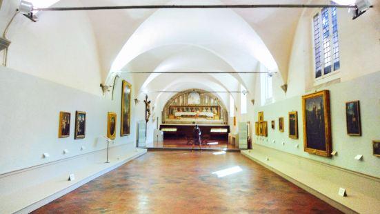 Cenacolo di Fuligno Museum