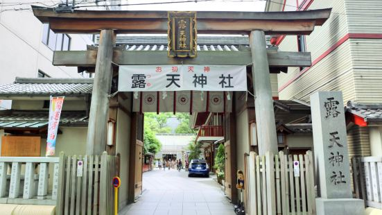 Tsuyunoten Shrine