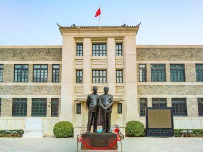 Hebei Numismatic Museum