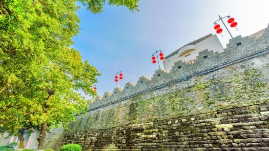 Duanzhou Ancient City Wall