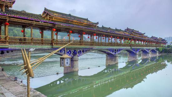 Jianjiang River Scenery