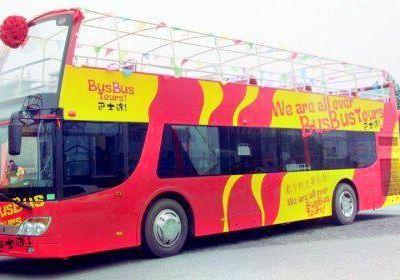 城牆觀光巴士