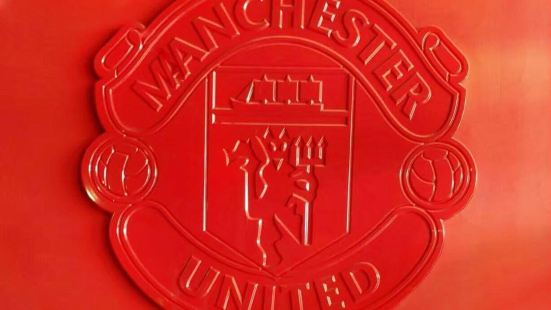 Manchester United Museum and Stadium Tour