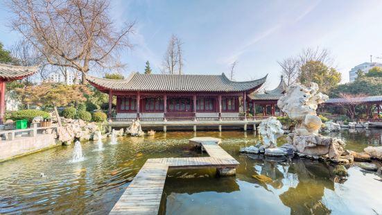 Mengxi Park