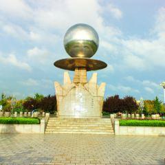 Wenxin Square User Photo