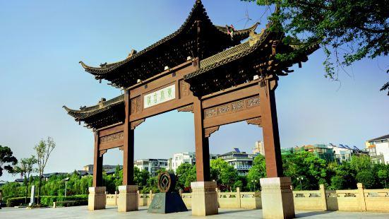 Dongguan Gudu