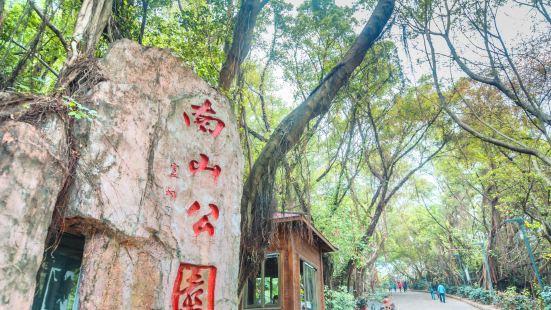 Nanshan Park