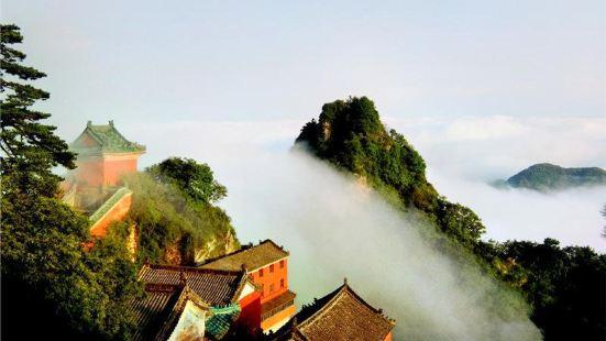 Xiuxianqiao Sceneic Area