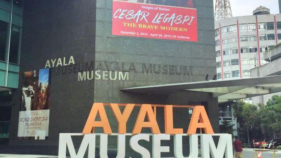 Ayala Museum Artist Space