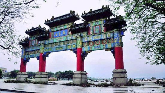 Qixingyan Archway Square