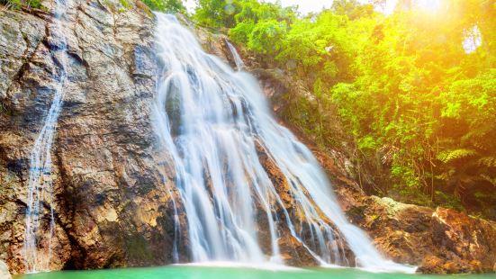 Namuang-1 Waterfall