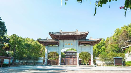 Yongfu Temple (Southeast Gate)