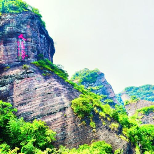 Guanzhai Mountain