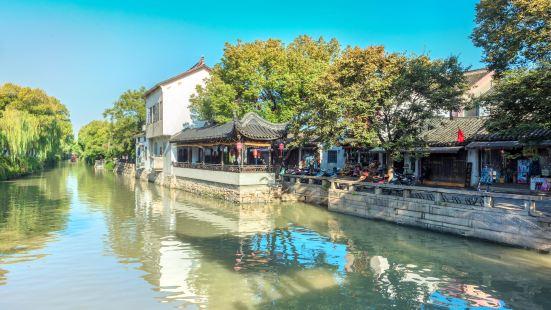Mudu Shantang Street