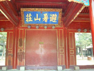 Danbo Jingcheng