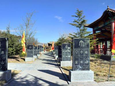 Cangjie Muyu Cangjie Temple