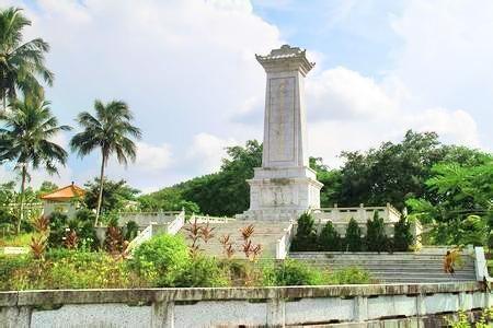 白沙起義紀念園