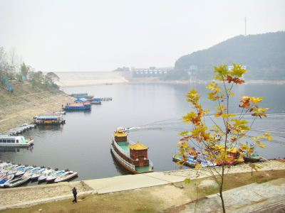 Huating Lake Scenic Area