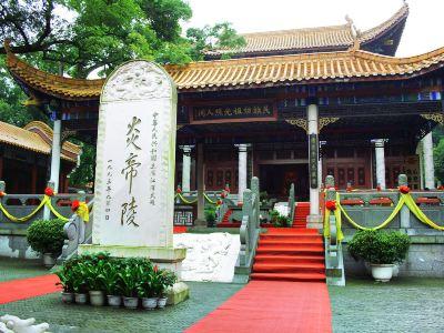 Yan Emperor Mausoleum