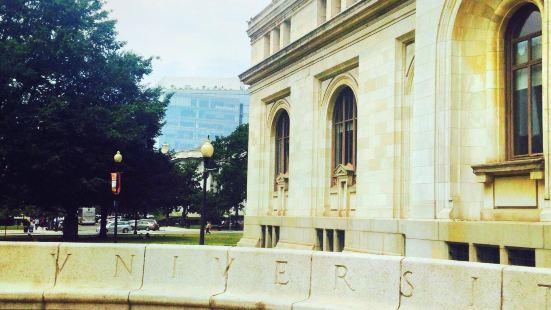 華盛頓特區歷史協會