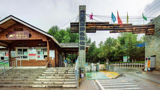 Qinghai-Tibet Plateau Wild Zoo