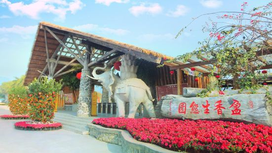 Gaoming Yingxiang Ecological Park