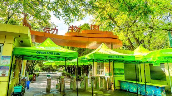 銀川動物園