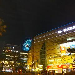 夢時代購物中心用戶圖片