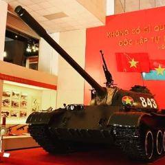 베트남 군사 역사 박물관 여행 사진