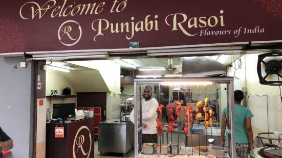 Punjabi Rasoi Sdn Bhd