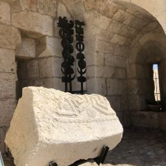 King David's Tomb User Photo