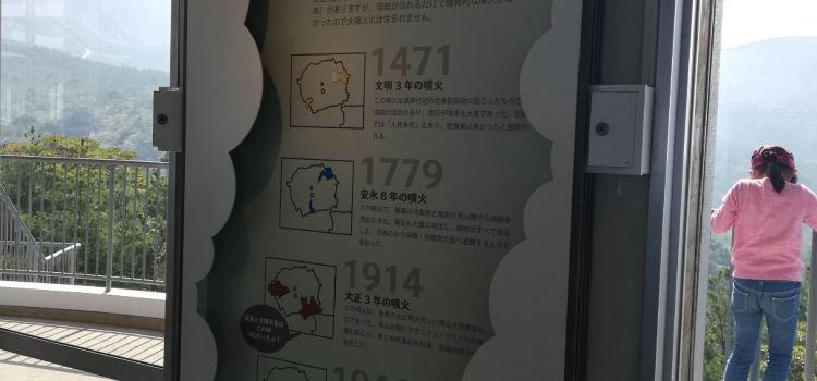 유노히라 전망대