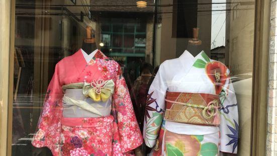 Kimono Rental Hanakomachi
