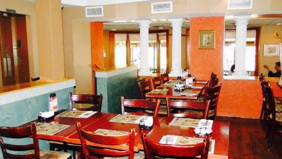 Restaurant Stratos Pizzeria