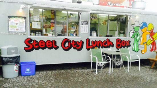 Steel City Lunch Box