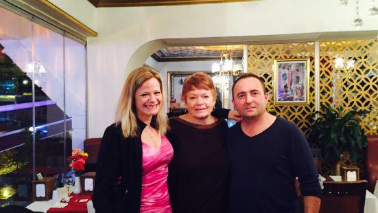 Indo Anadolu Restaurant