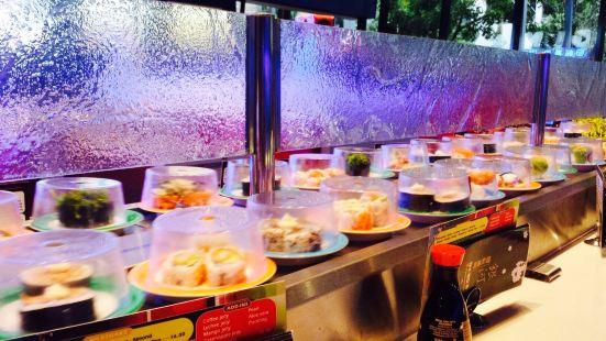 Ginga Japanese Sushi Bar