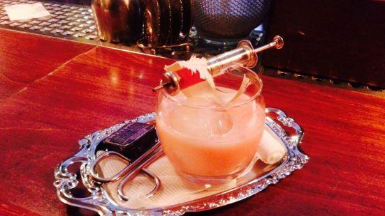 Havana club bar