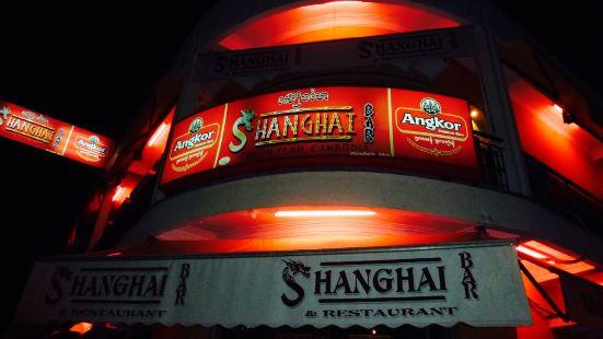 Shanghai Bar & Restaurant