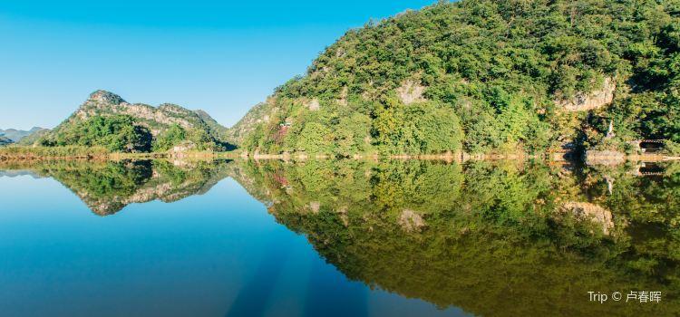 Lake Putang1