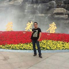 大唐芙蓉園用戶圖片