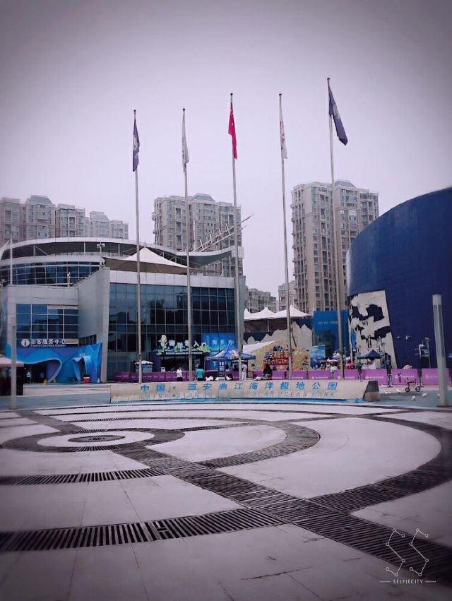 Qujiang Polar Ocean Park