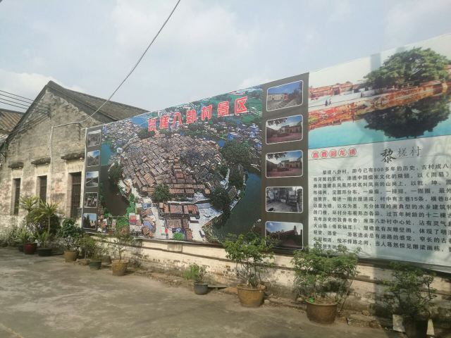 Licha Village